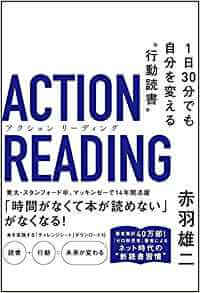 ACTION READING