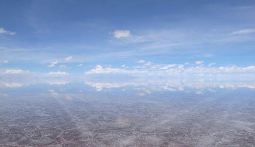 ウユニ塩湖には行くな!?あそこはもはや秘境でもなんでもない