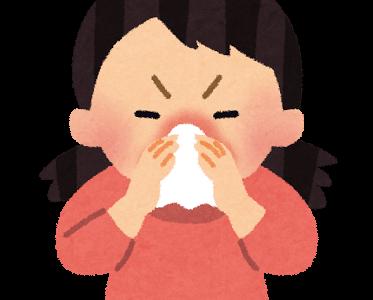 鼻血が出る原因とその予防法。鼻血が良く出る僕がやっている止め方も教えます