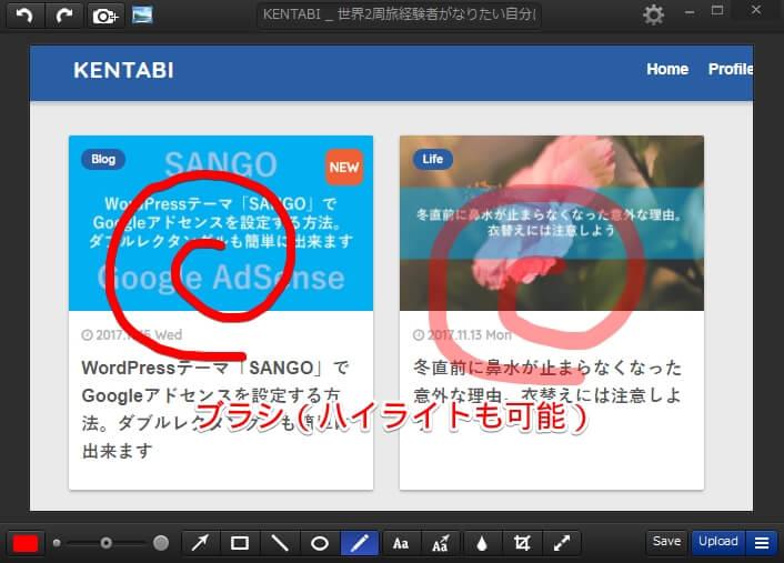 Monosnap フリーソフト
