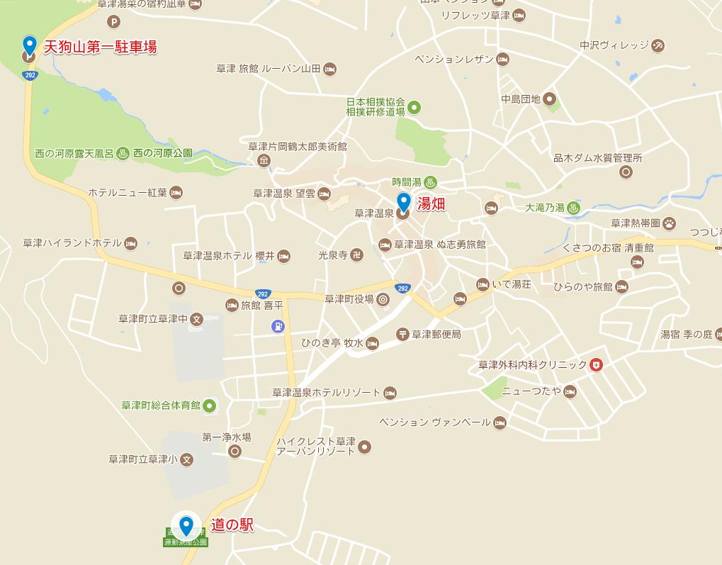 草津温泉 無料駐車場