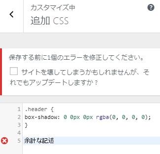 SANGO 追加CSS