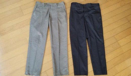 履き心地の良いスラックスならユニクロの感動パンツとEZYアンクルパンツをおすすめしたい
